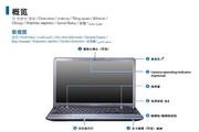 三星355E4X笔记本电脑用户指南