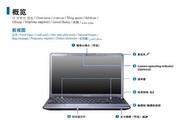 三星350E4X笔记本电脑用户指南