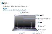 三星355V5X笔记本电脑用户指南