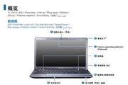 三星350V5X笔记本电脑用户指南