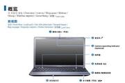 三星350V4X笔记本电脑用户指南