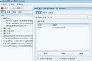 QuickShare File Server 1.2.6