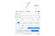 iOS7手机UI元素PSD