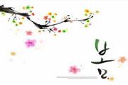 水彩炫丽花卉PSD背景素材