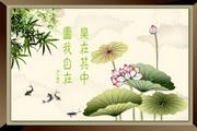 中国风荷花装饰画psd素材