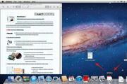 OCRKit For Mac 2.9