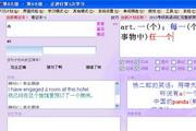 为爱背单词-TOEFL版 5.9