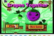 葡萄在一起