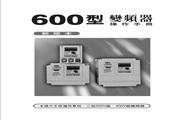 隆兴LS600-20-5型变频器操作手册