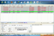 宏越维修业务管理系统 A20141018-08.AC