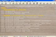 轻燕智能排课软件绿色版 13.0
