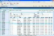 新翔执法规范化评分系统 1.0