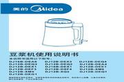 美的DJ12B-DEA4豆浆机使用说明书
