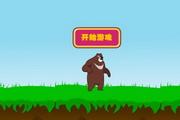熊出没丛林大冒...