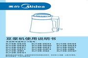 美的DJ12B-DEQ4豆浆机使用说明书