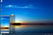 蓝色日落风景电脑桌面 1.0