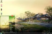 兰亭春光3D风景win7主题 1.0