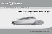 美的MV-D12Q5吸尘器使用说明书