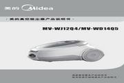 美的MV-D14Q5吸尘器使用说明书