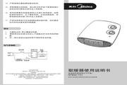 美的NTB20-11H取暖器使用说明书