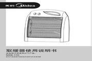 美的NS9-11E取暖器使用说明书