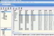 起点设备管理系统使用手册