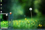 高清绿色风景电脑主题 1.0