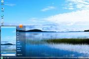 千岛湖风景桌面主题 1.0