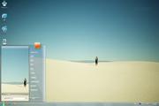 沙漠风景壁纸主题 1.0