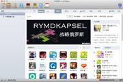 同步助手 For Mac 1.2.1