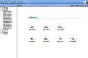 ACCSEE数据库低值易耗品管理系统开发 7.6