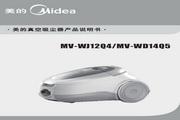 美的MV-J14Q5吸尘器使用说明书