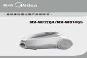 美的MV-J12Q4吸尘器使用说明书