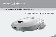 美的MV-WD14Q5A吸尘器使用说明书