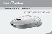 美的MV-WJ12Q4吸尘器使用说明书