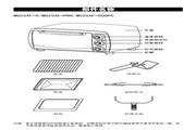 美的MG25AF-R电烤箱使用说明书