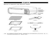 美的MG25AF-R00PC电烤箱使用说明书