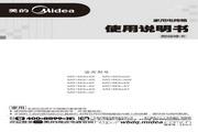 美的MG15KX-AR电烤箱使用说明书