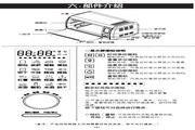 美的AG17DD-PRR电烤箱使用说明书