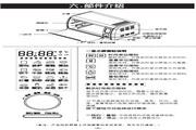 美的AG17DD-PDR电烤箱使用说明书
