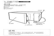 美的EG720KG3-NA3微波炉使用说明书