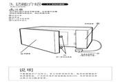 美的EG720KG4-NA微波炉使用说明书
