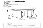 美的EG823MF3-NR6微波炉使用说明书