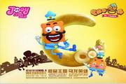 零食饼干海报设计PSD