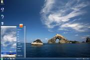 海岛风景Win7主题 1.0