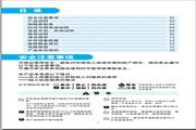 美的TV025LX3-NA微波炉使用说明书