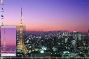 东京塔win7主题 1.0