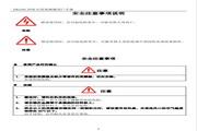正弦EM310A-075-3C变频器使用说明书