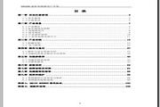 正弦EM100-1R5-1B变频器使用说明书