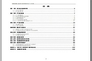 正弦EM100-1R5-3B变频器使用说明书